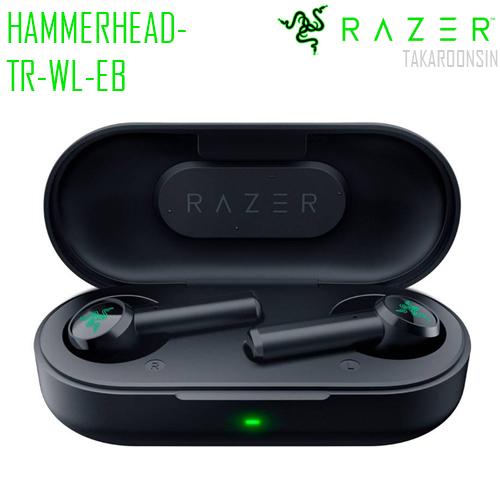 หูฟังไร้สาย RAZER Hammerhead True Wireless