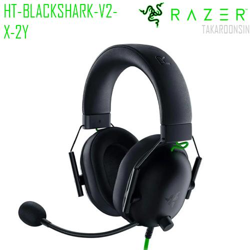 หูฟัง RAZER BLACKSHARK V2 X