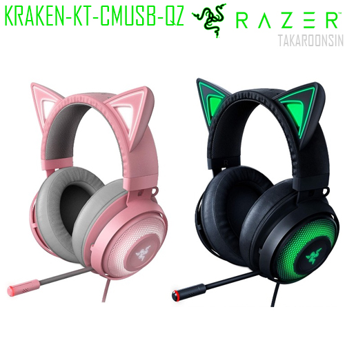 หูฟัง RAZER KRAKEN KITTY
