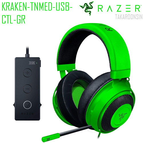 หูฟัง RAZER KRAKEN TOURNAMENT