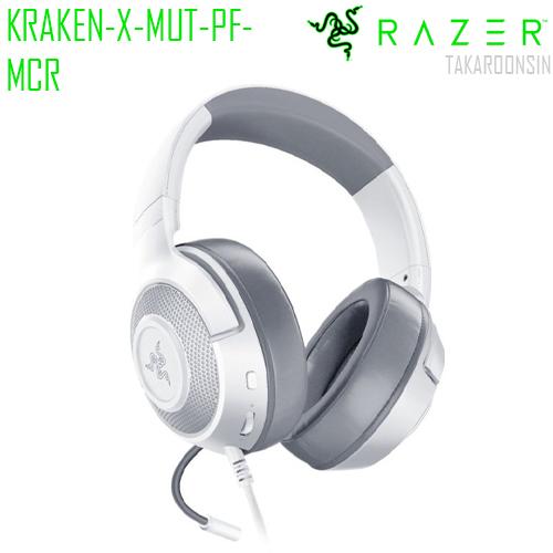 หูฟัง RAZER KRAKEN X MULTI-PLATFORM MERCURY