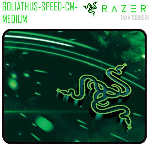 แผ่นรองเมาส์เกมมิ่ง RAZER GOLIATHUS SPEED COSMIC MEDIUM