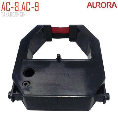 ผ้าหมึกเครื่องตอกบัตร AURORA AC-8,AC-9