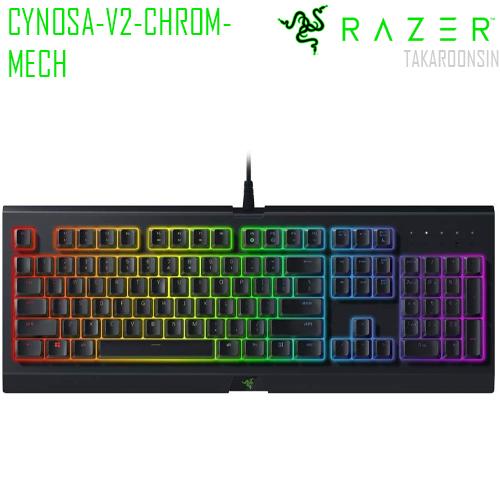 คีย์บอร์ดเกมมิ่ง RAZER CYNOSA V2 CHROMA RGB