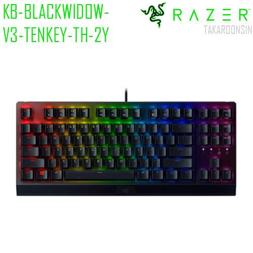 คีย์บอร์ดเกมมิ่ง RAZER BLACKWIDOW V3 TENKEYLESS