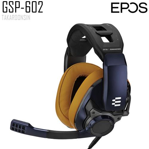 หูฟังเกมมิ่ง EPOS GSP602