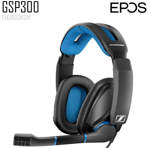 หูฟังเกมมิ่ง EPOS GSP300
