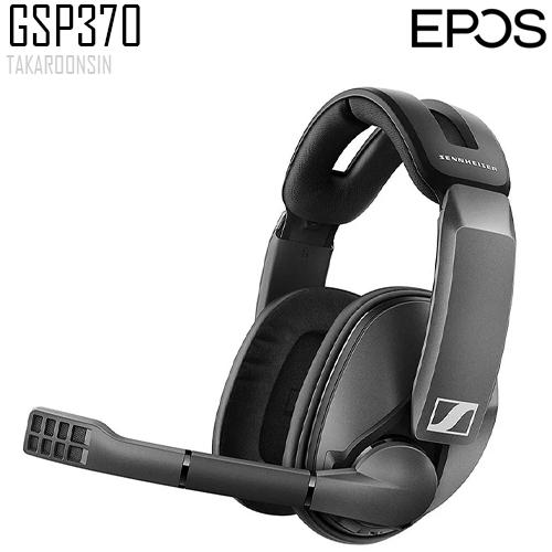 หูฟังเกมมิ่ง EPOS GSP370