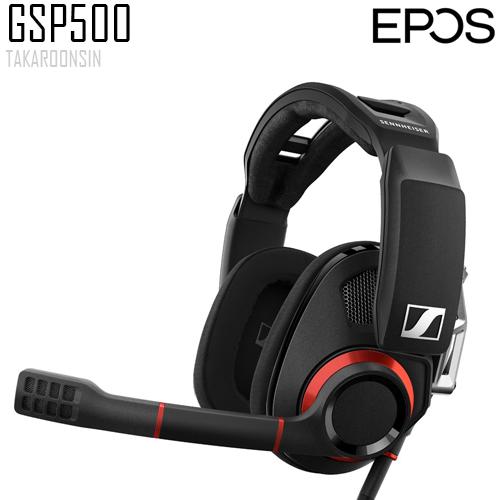 หูฟังเกมมิ่ง EPOS GSP500
