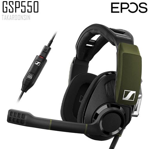 หูฟังเกมมิ่ง EPOS GSP550