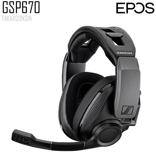 หูฟังเกมมิ่ง EPOS GSP670