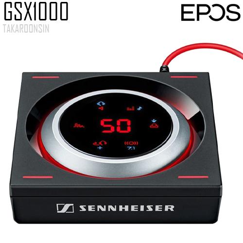 ซาวการ์ด EPOS GSX1000