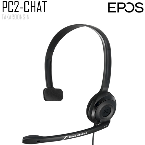 PC 2 CHAT HOME OFFICE HEADSET