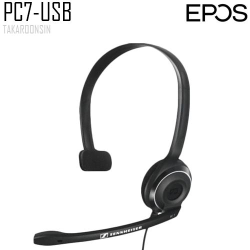 หูฟังเกมมิ่ง EPOS PC7 USB