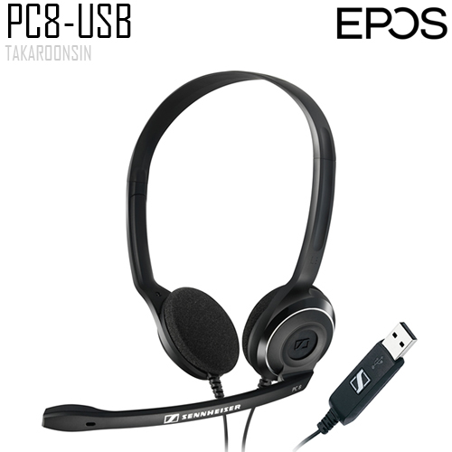 PC 8 USB HOME OFFICE HEADSET