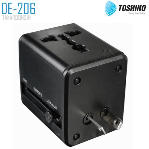 ปลั๊กแปลง TOSHINO DE-206