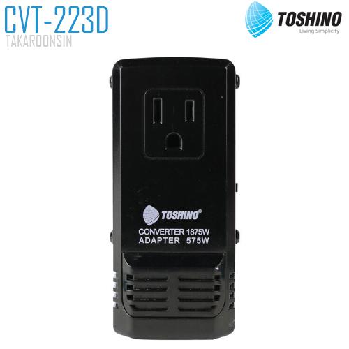 ปลั๊กแปลง TOSHINO CVT-223D แรงดันไฟ 240V