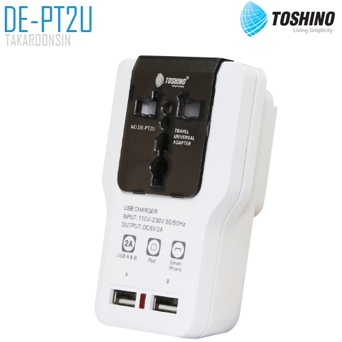 ปลั๊กแปลง TOSHINO DE-PT2U 9 in 1