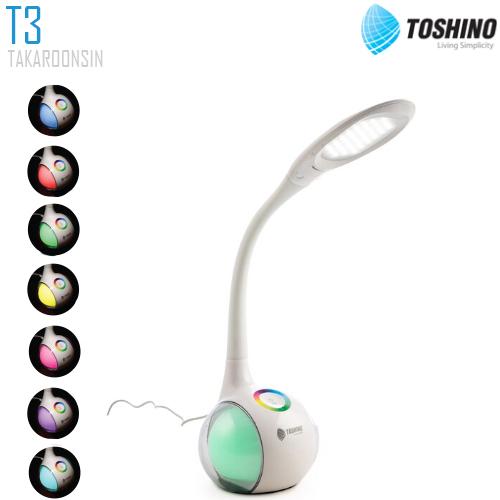 โคมไฟตั้งโต๊ะ หลอด 40 LED TOSHINO T3