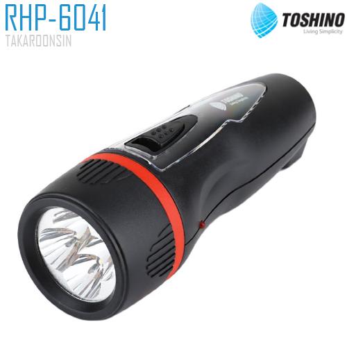 ไฟฉายชาร์จไฟ 4 LED TOSHINO RHP-6041