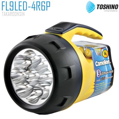 ไฟฉายใส่ถ่าน 9 LED TOSHINO FL-9LED-4R6P