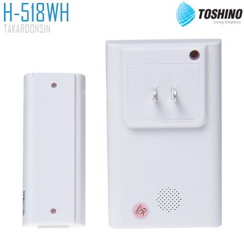 กระดิ่งไร้สาย TOSHINO H-518WH