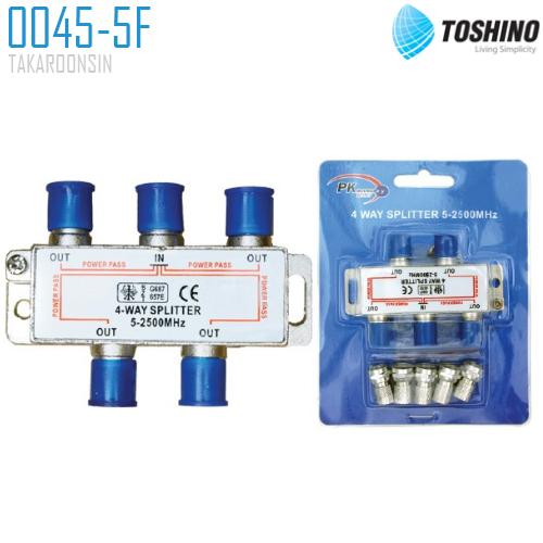 สปริตเตอร์เหล็ก 5 ทาง ปลั๊ก F TOSHINO 0045-5F