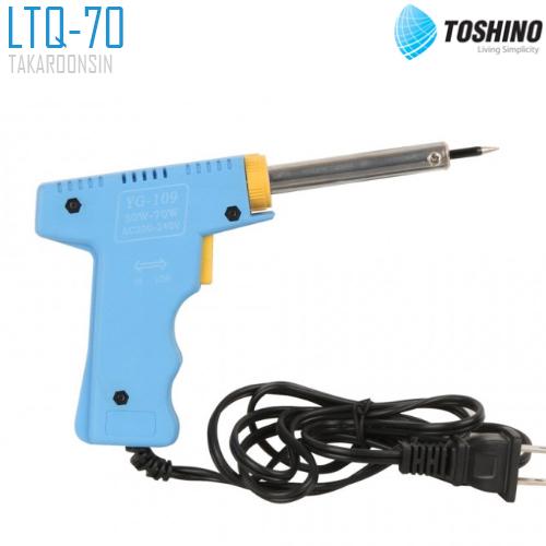หัวแร้งปืน TOSHINO LTQ-70