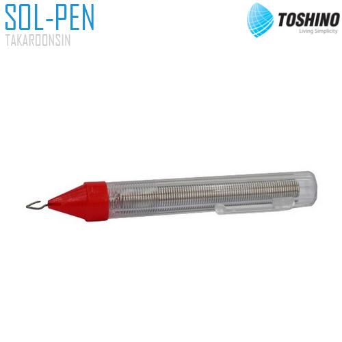 ตะกั่วปากกา TOSHINO SOL-PEN
