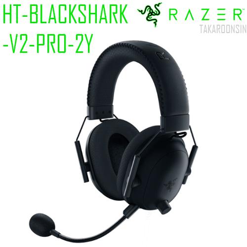 หูฟังเกมมิ่ง RAZER BLACK SHARK V2 PRO