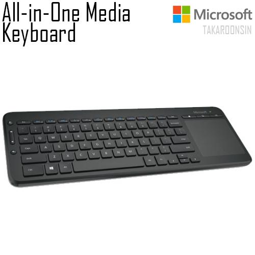คีย์บอร์ด Microsoft All-in-One Media Keyboard