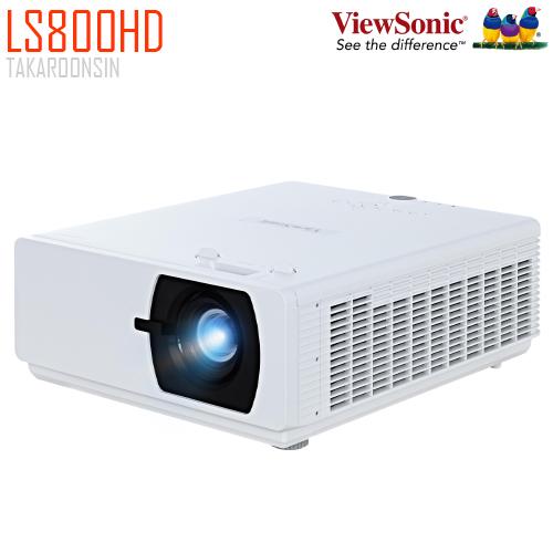 โปรเจคเตอร์ VIEWSONIC รุ่น LS800HD