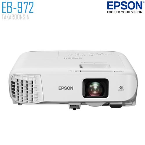 โปรเจคเตอร์ EPSON รุ่น EB-972