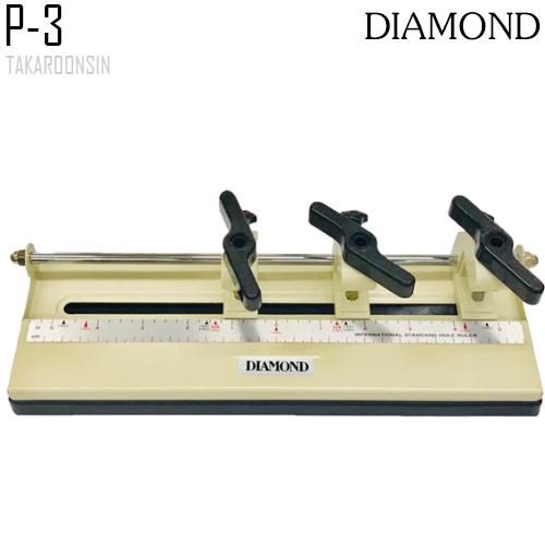 เครื่องเจาะรู DIAMOND มือหมุนปรับได้ รุ่น P-3 (3รู)