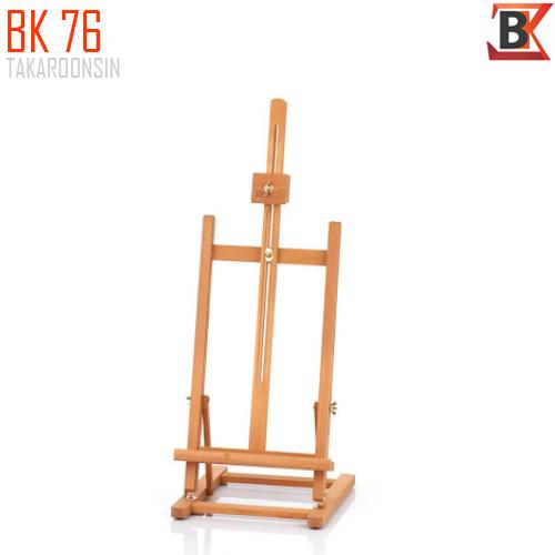 ขาตั้ง วาดรูปภาพ ไม้ ตัวเล็ก Project BK 76 Size 28x32x96 cm.
