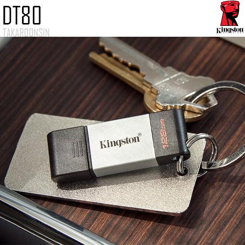 แฟลชไดร์ฟ DataTraveler 80 USB Kingston DT80 (USB Type-C)