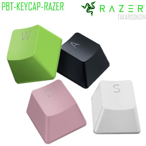 คีย์แคป RAZER PBT KEYCAP CLASSIC UPGRADE SET