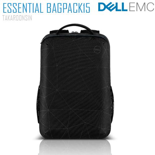 กระเป๋าใส่โน้ตบุ๊ค DELL ESSENTIAL BAGPACK15