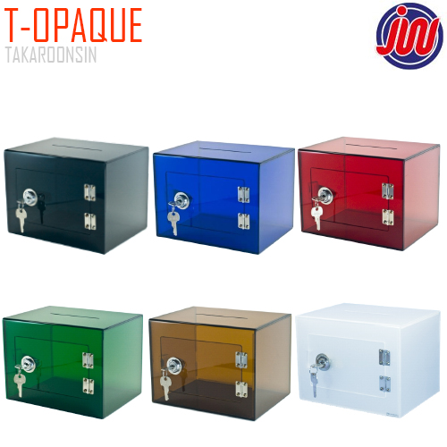 กล่องทิป ทึบแสง รุ่น T-OPAQUE 10 x 15 x 12 cm.