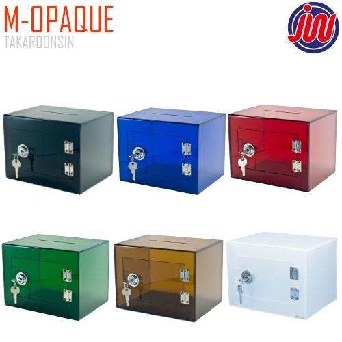 กล่องอะครีลิค ทึบแสง กลาง รุ่น M-OPAQUE 20 x 30 x 20 cm.