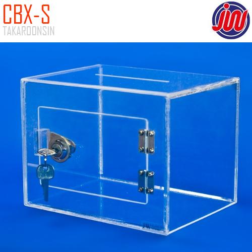 กล่องอะครีลิคใส JW รุ่น CBX-S