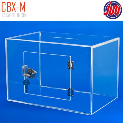 กล่องอะครีลิคใส JW รุ่น CBX-M
