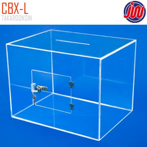 กล่องอะครีลิคใส JW รุ่น CBX-L
