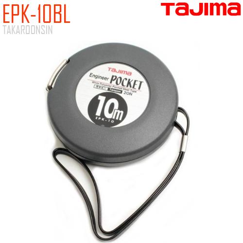TAJIMA Engineer Pocket Tape EPK-10BL