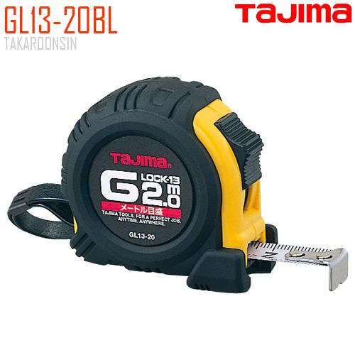 ตลับเมตร TAJIMA G-LOCK GL13-20BL ยาว 2.0 เมตร