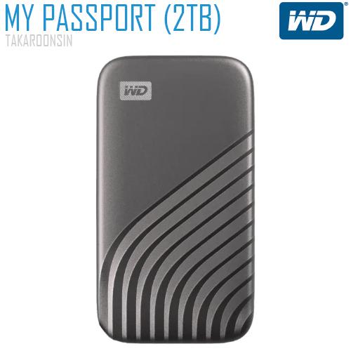 เอ็กซ์เทอนอล ฮาร์ดไดร์ฟ WD 2TB รุ่น MY PASSPORT SSD