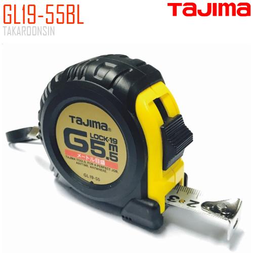 ตลับเมตร TAJIMA G-LOCK GL19-55BL ยาว 5.5 เมตร
