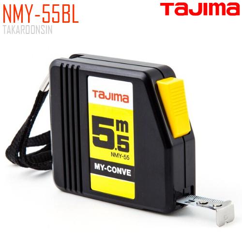 ตลับเมตร TAJIMA MY-CONVEY NMY-55BL ยาว 5.5 เมตร