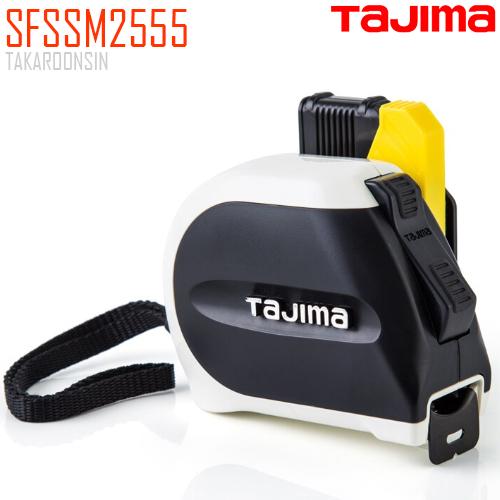 ตลับเมตร TAJIMA ZIGMA STOP SFSSM2555 ยาว 5.5 เมตร