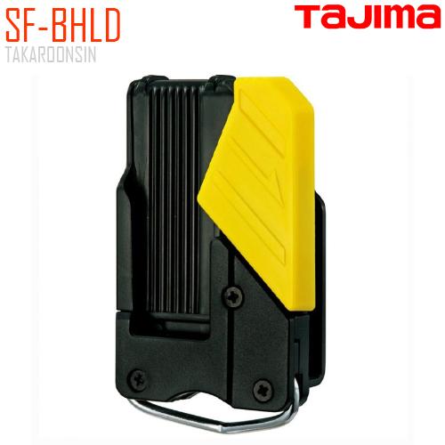 อะไหล่คลิปคล้องเข็มขัด TAJIMA ANZEN-SEFU POCKET TAPE SF-BHLD